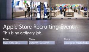 Apple Store Event